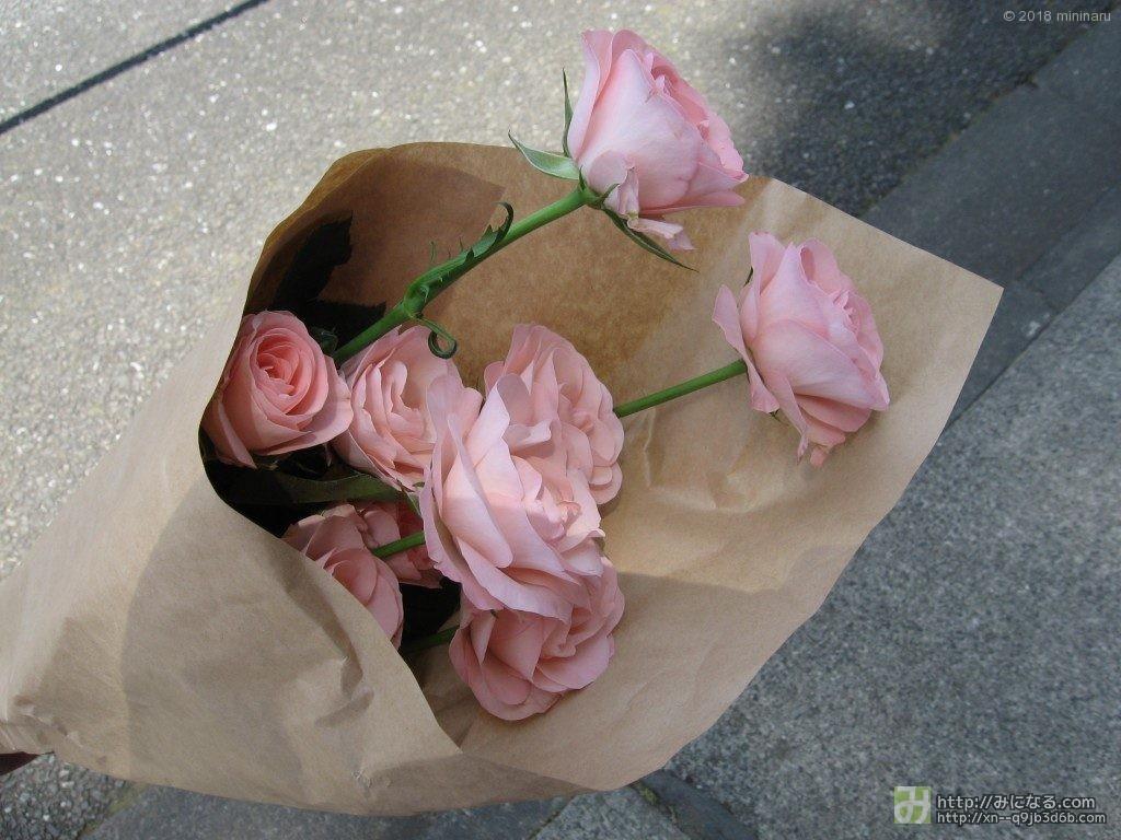 生田緑地ばら苑お土産の花束